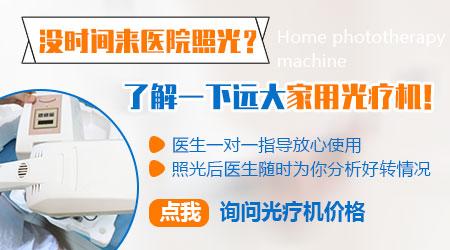 使用家用308光疗仪治疗白癜风剂量如何选择