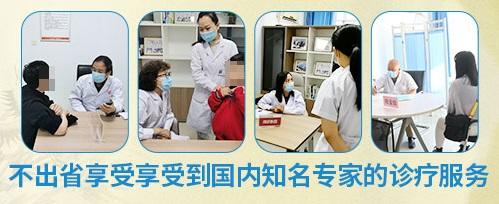 全国治疗白斑最好的医院