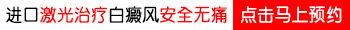 过年期间白癜风患者可以吃韭菜馅饺子吗