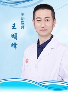 李泽玲医师