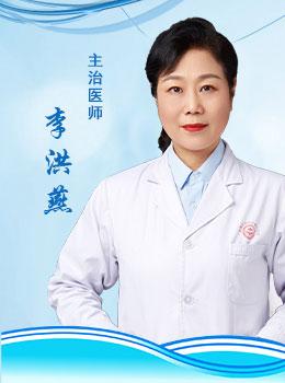 王金云医师