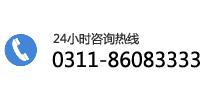 河北石家庄远大白癜风医院24小时咨询热线:400-0330-199
